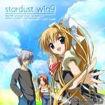 stardust wing